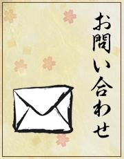 icon_03-07